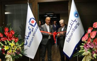 افتتاح شعبه بانک - بیمه