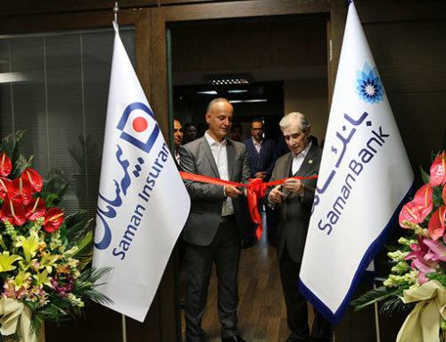 افتتاح نخستین شعبه تخصصی بانک – بیمه